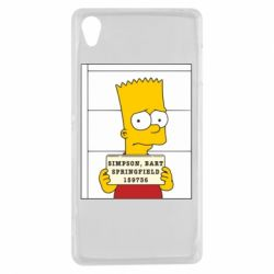 Чехол для Sony Xperia Z3 Барт в тюряге - FatLine