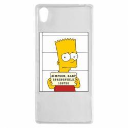 Чехол для Sony Xperia Z5 Барт в тюряге - FatLine