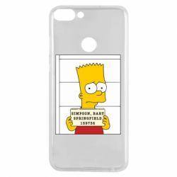 Чехол для Huawei P Smart Барт в тюряге - FatLine