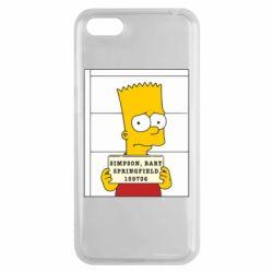 Чехол для Huawei Y5 2018 Барт в тюряге - FatLine
