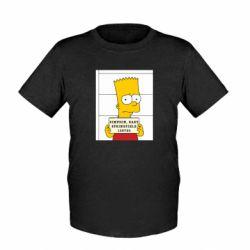 Детская футболка Барт в тюряге - FatLine