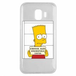 Чехол для Samsung J2 2018 Барт в тюряге