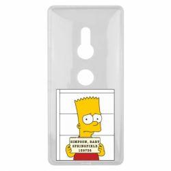 Чехол для Sony Xperia XZ2 Барт в тюряге - FatLine