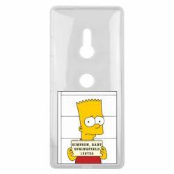 Чехол для Sony Xperia XZ3 Барт в тюряге - FatLine