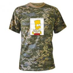 Камуфляжная футболка Барт в тюряге - FatLine