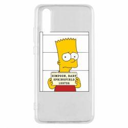 Чехол для Huawei P20 Барт в тюряге - FatLine