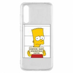 Чехол для Huawei P20 Pro Барт в тюряге - FatLine