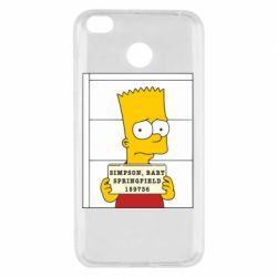 Чехол для Xiaomi Redmi 4x Барт в тюряге - FatLine