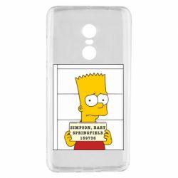 Чехол для Xiaomi Redmi Note 4 Барт в тюряге - FatLine