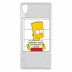 Чехол для Sony Xperia X Барт в тюряге - FatLine