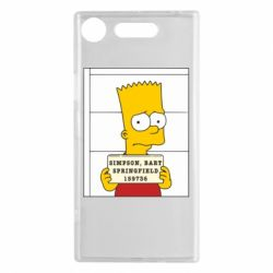 Чехол для Sony Xperia XZ1 Барт в тюряге - FatLine