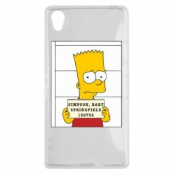 Чехол для Sony Xperia Z1 Барт в тюряге - FatLine