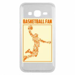 Чохол для Samsung J5 2015 Basketball fan