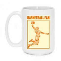 Кружка 420ml Basketball fan