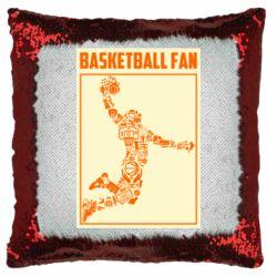 Подушка-хамелеон Basketball fan