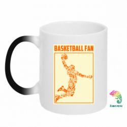 Кружка-хамелеон Basketball fan