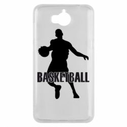 Чехол для Huawei Y5 2017 Basketball - FatLine