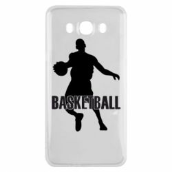 Чехол для Samsung J7 2016 Basketball - FatLine
