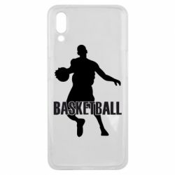 Чехол для Meizu E3 Basketball - FatLine