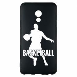 Чехол для Meizu 15 Lite Basketball - FatLine