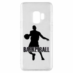 Чехол для Samsung S9 Basketball - FatLine