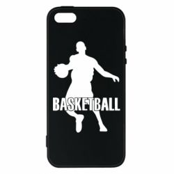 Чехол для iPhone5/5S/SE Basketball - FatLine