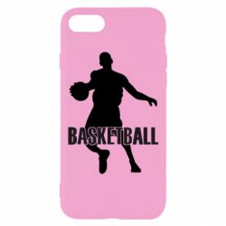 Чехол для iPhone 8 Basketball - FatLine