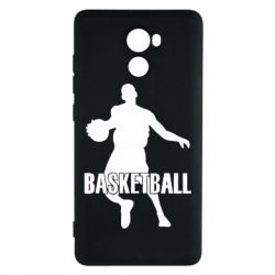 Чехол для Xiaomi Redmi 4 Basketball - FatLine