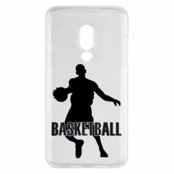 Чехол для Meizu 15 Basketball - FatLine
