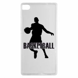 Чехол для Huawei P8 Basketball - FatLine