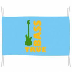 Прапор Бас-True