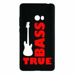Чехол для Xiaomi Mi Note 2 Bass True