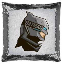 Подушка-хамелеон Batman Armoured