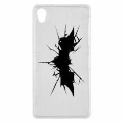 Чехол для Sony Xperia Z2 Batman cracks - FatLine