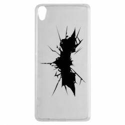 Чехол для Sony Xperia XA Batman cracks - FatLine
