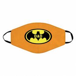 Маска для обличчя Batman dad