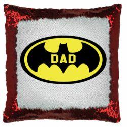 Подушка-хамелеон Batman dad