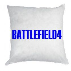 Подушка Battlefield 4 - FatLine