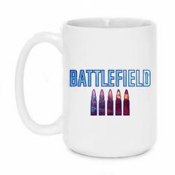 Кружка 420ml Battlefield 5 bullets