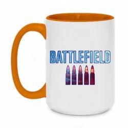Кружка двоколірна 420ml Battlefield 5 bullets