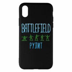 Чохол для iPhone X/Xs Battlefield rulit