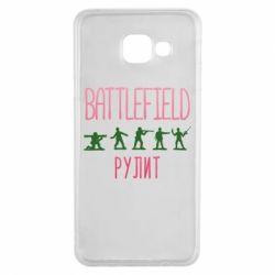 Чохол для Samsung A3 2016 Battlefield rulit