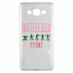 Чохол для Samsung A5 2015 Battlefield rulit