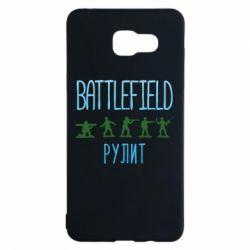 Чохол для Samsung A5 2016 Battlefield rulit