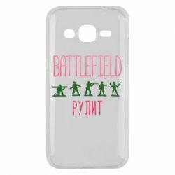 Чохол для Samsung J2 2015 Battlefield rulit