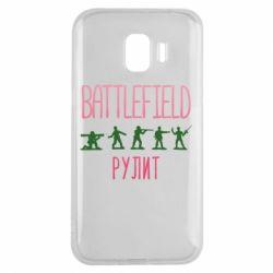 Чохол для Samsung J2 2018 Battlefield rulit