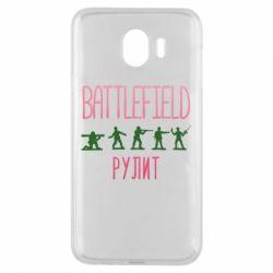 Чохол для Samsung J4 Battlefield rulit
