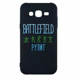 Чохол для Samsung J5 2015 Battlefield rulit