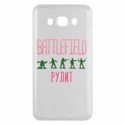 Чохол для Samsung J5 2016 Battlefield rulit