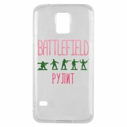 Чохол для Samsung S5 Battlefield rulit